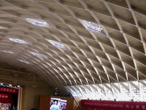 Auditorium of Tongji University