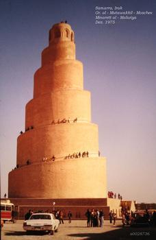 Great Mosque of al-Mutawakkil, Samarra