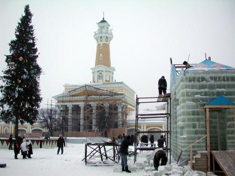 Station de pompiers de Kostroma