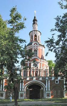 Donskoy Monastery founded in 1591, Moscow part of Monastery: Church of Our Lady of Tikhvin 1713-14