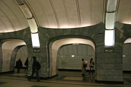 Chkalovskay metro station in Moscow