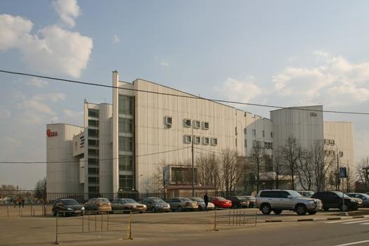 CSCA Multipurpose Arena, Moscow