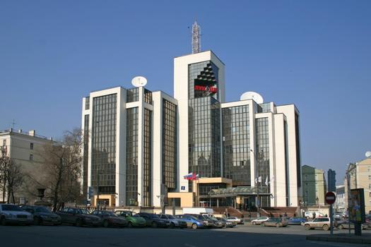 Lukoil Headquarters, Moscow
