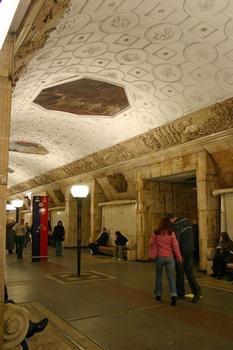 Nowokusnezkaja-Metrobahnhof, Moskau