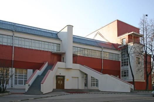 Svoboda Factory Club, Moscow
