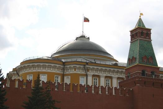 Senate, Moscow