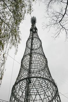 Shuhovskaya Tower, Moscow
