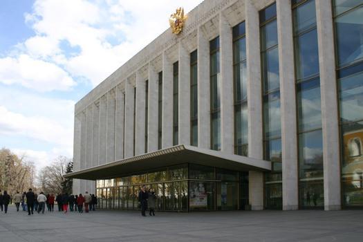Staatspalast im Moskauer Kreml