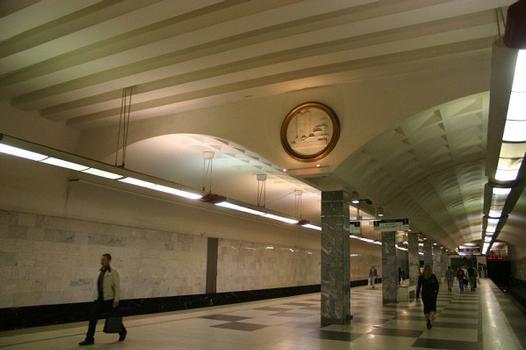 Bratislavskaya metro station in Moscow