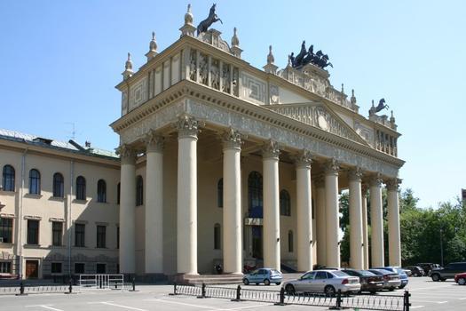 Hippodrome de Moscou