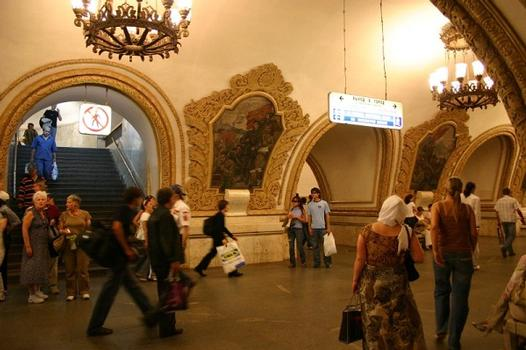 Metrobahnhof Kiewskaja, Moskau