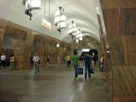 Station de métro Marksistskaya, Moscou