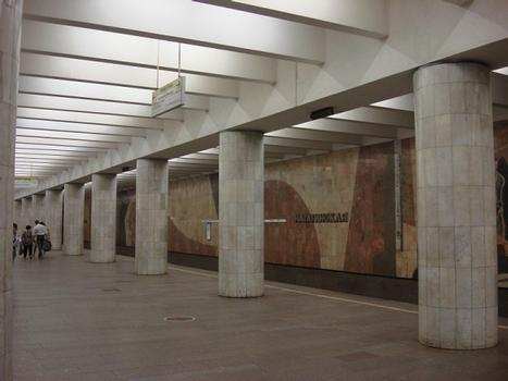 Metrobahnhof Nagatinskaja, Moskau