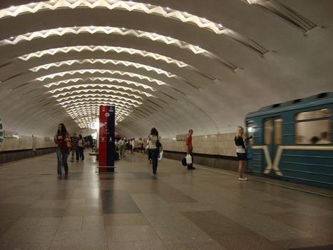 Station de métro Perovo, Moscou