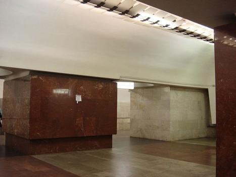 Ploshchad Ilicha Metro Station, Moscow