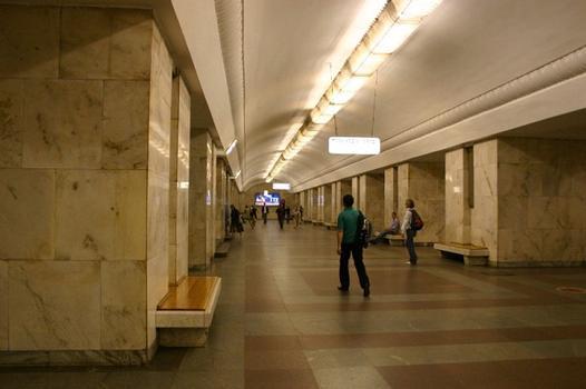 Metrobahnhof Universitet, Moskau