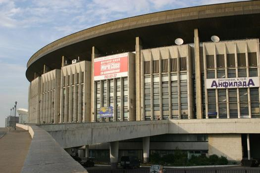 1980 Olympic Indoor Stadium