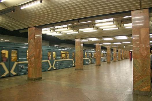 Pechatniki metro station, Moscow