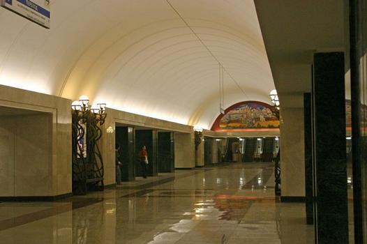 Trubnaya metro station, Moscow