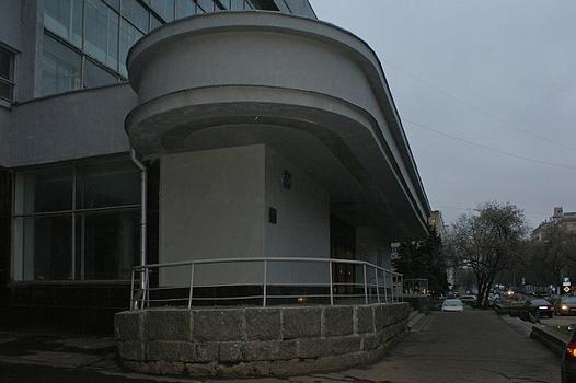 Maison d'édition de la Pravda