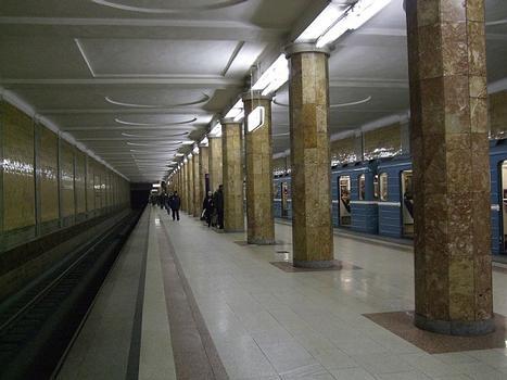 Krasnoselskaya Metro Station, Moscow