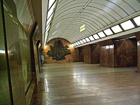 Metrobahnhof Dmitrowskaja