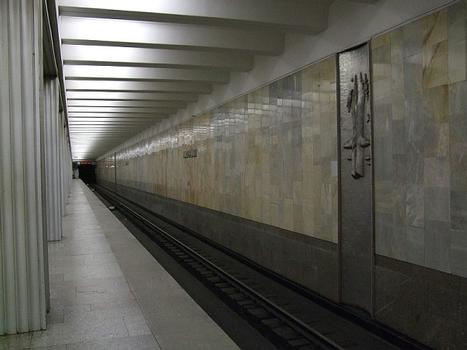 Metrobahnhof Nagornaja