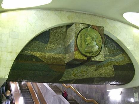 Metrobahnhof Nachimowskiy Prospekt