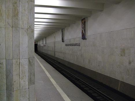 Metrobahnhof Sewastopolskaja