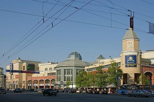 Atrium-Eiinkaufszentrum