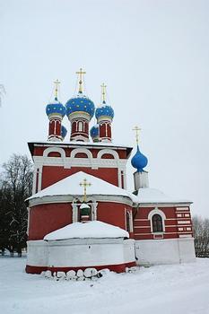 Eglise Dmitri Tsarevitch