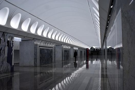 Dostoevskaya Metro Station, Moscow, Central Federal District, Russia