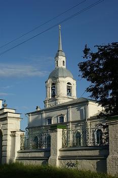 Eglise Saint-Alexandre-et-Saint-Antonin de Célichtche