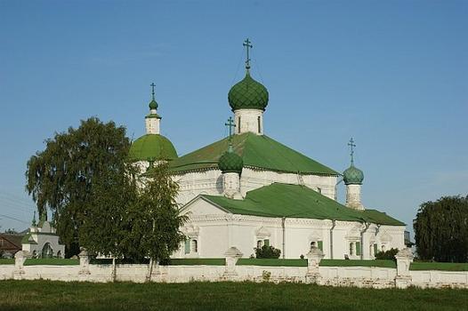 Eglise de la Nativité du Christ