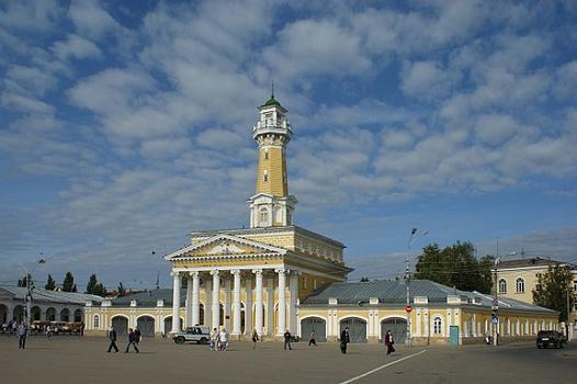 Caserne de pompiers de Kostroma