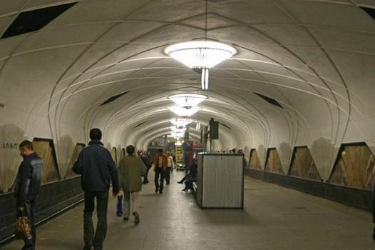 Metrostation Flughafen, Moskau