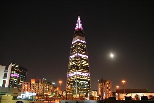 Al Faisaliah Centre