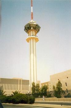 Riyadh Television Tower