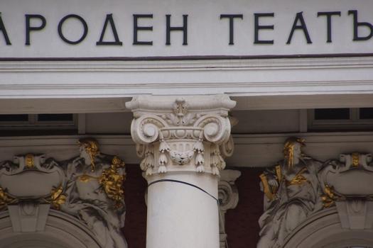 Théâtre national Ivan-Vazov