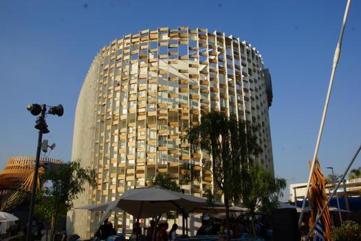 Uruguayan Pavilion (Expo 2015)