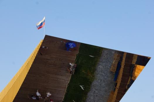 Russian Pavilion (Expo 2015)