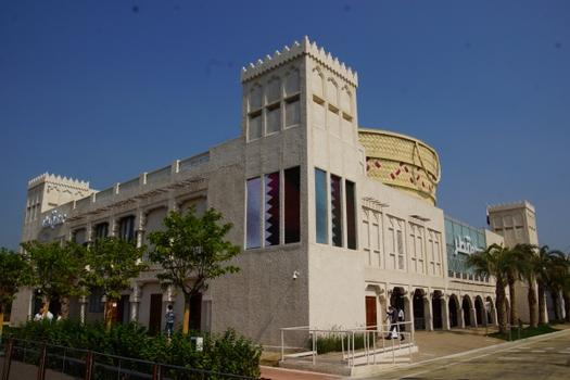 Pavilion of Qatar (Expo 2015)
