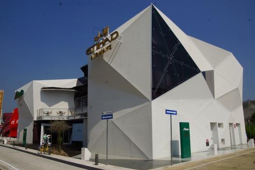 Alitalia-Etihad-Pavillon (Expo 2015)