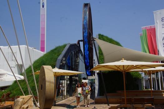 Belarusian Pavilion (Expo 2015)
