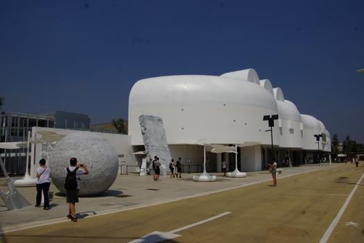 Pavilion of the Republic of Korea (Expo 2015)