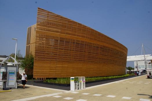 Irish Pavilion (Expo 2015)