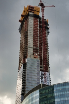 Skyline Tower