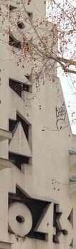 Paris 18 ème arrondissement - Ornano 43 (ancien cinéma)