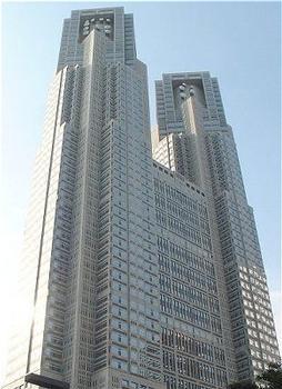 Rathaus von Tokio