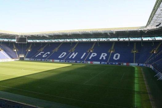 Dnipro-Stadion